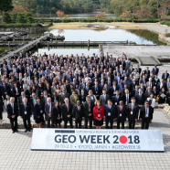 GEO WEEK 2018: Supporting a resilient and sustainable world